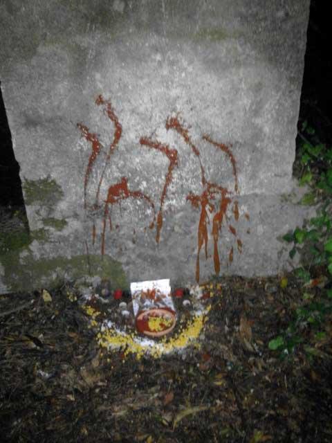 Rituais Satânicos e Oferendas na  Serra de Sintra