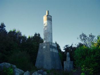 Alto do Monge Os 8 locais Mágicos da Serra de Sintra