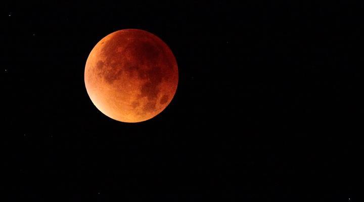 Caminhada Eclipse Lunar total na Serra de Sintra